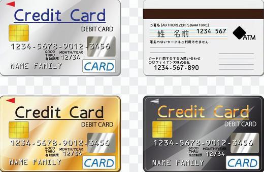 信用卡套(背面)