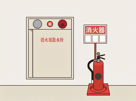 滅火器滅火設備防火設備
