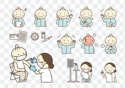 高齢者のワクチン接種イラスト