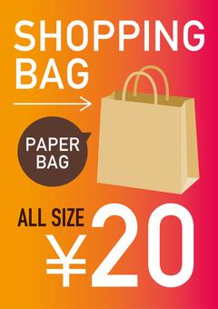 Shopping bag paid