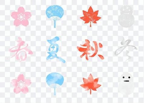 季節性圖標郵票和水彩畫