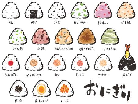 Various rice balls set with border