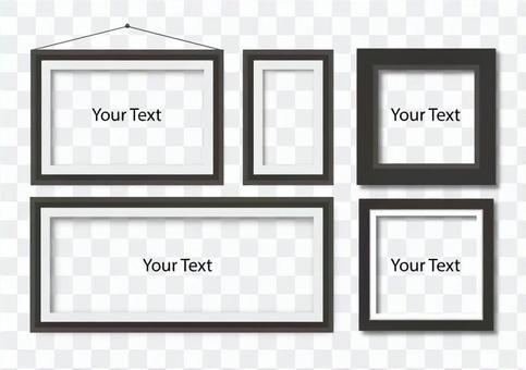 簡單的框架