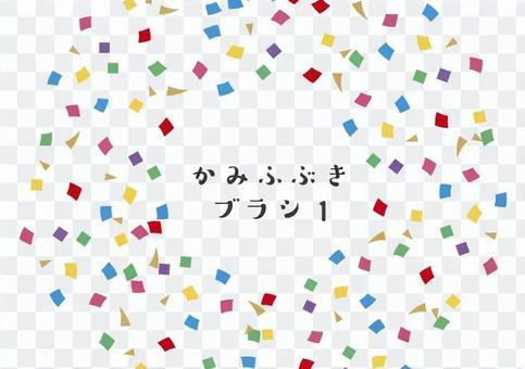 Kamibuki 01
