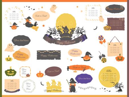 Cute Halloween material set