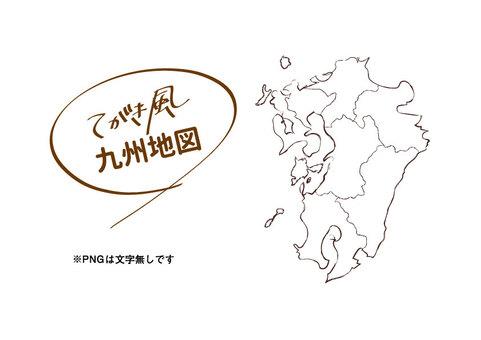Kyushu map handwritten monochrome