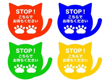 貓形地板引導貼紙插圖