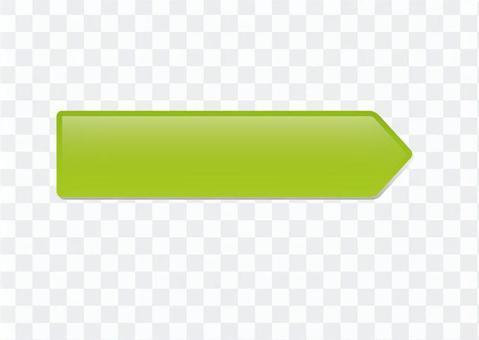 網頁按鈕(綠色)