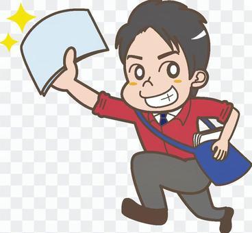 Posting staff