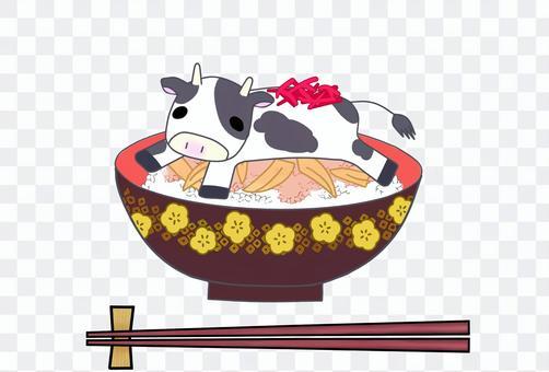 可愛い牛丼 ホルスタイン