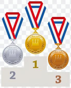 Medal-05 (Podium)
