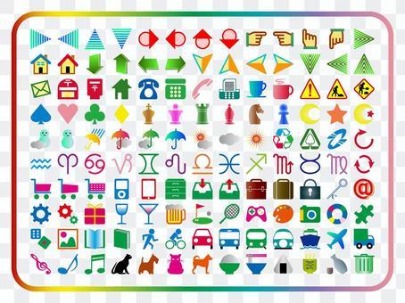 图标各种套(颜色)