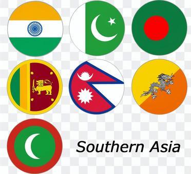 丸之內國旗:南亞