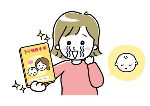 欣喜若狂的女人,能成功懷孕並發行母子手冊1