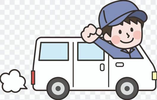 司機工人_人