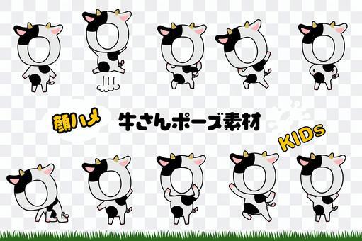 牛の着ぐるみ顔ハメ素材4 線あり