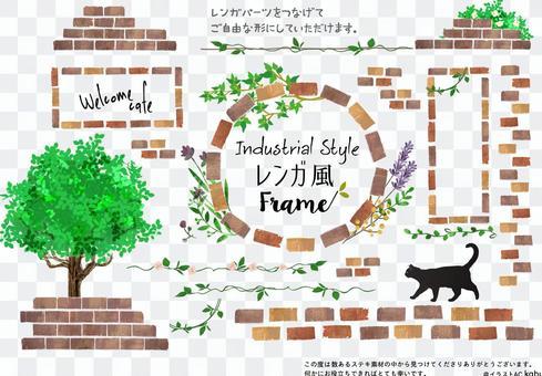 園藝風格磚框