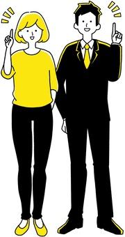 Inspirational men and women yellow
