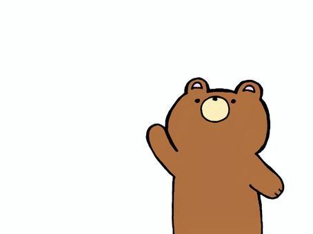 Yagirase沒有熊1