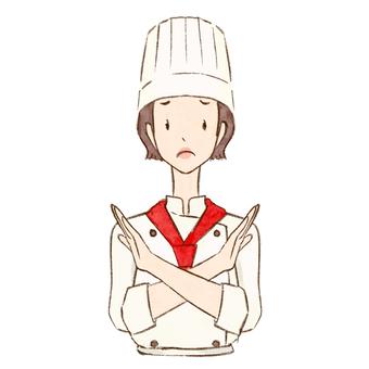 女糕點師沒有好姿勢
