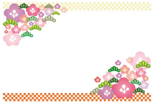 李子和松樹賀卡框架
