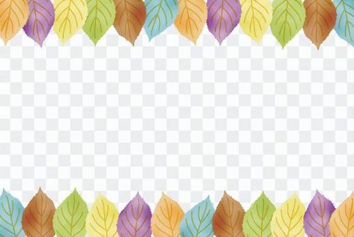 다채로운 나뭇잎 프레임 2