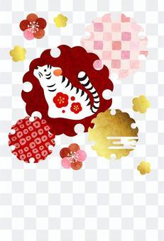 White Tiger and Yukiwa's Tiger New Year's postcard