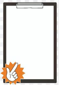 剪貼板樣式框架(垂直)
