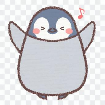 Joy penguins chick