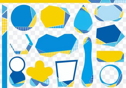 夏季藍色標籤0618