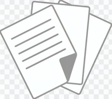 傳播文件第2部分