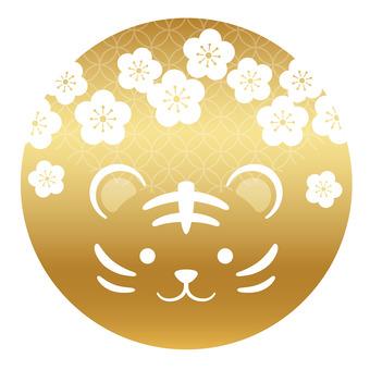 虎年的圓形象徵