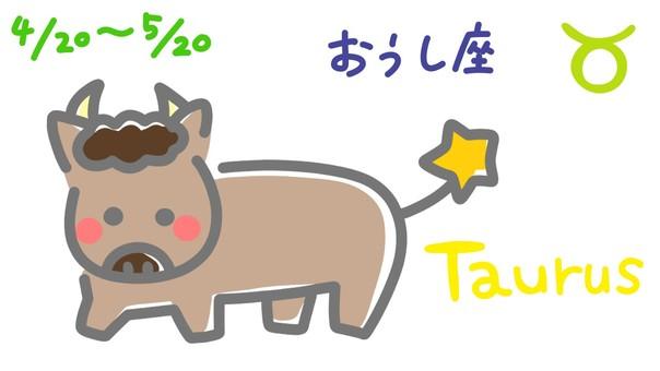 Taurus_Constellation