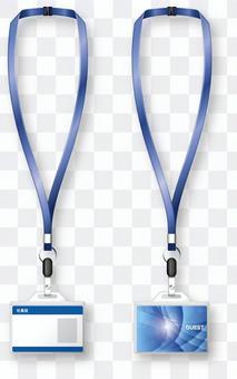員工證件套(藍色)