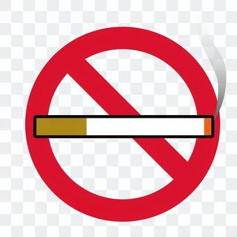 タバコNG火と煙 平面