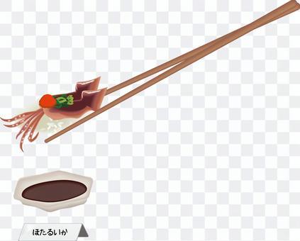 寿司 寿司屋 ほたるいか 蛍烏賊 箸