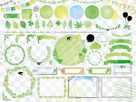 水彩/綠色框架集(沒有png字符)