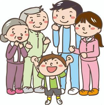 家庭和鍛煉