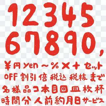 Crayons_numbers_red
