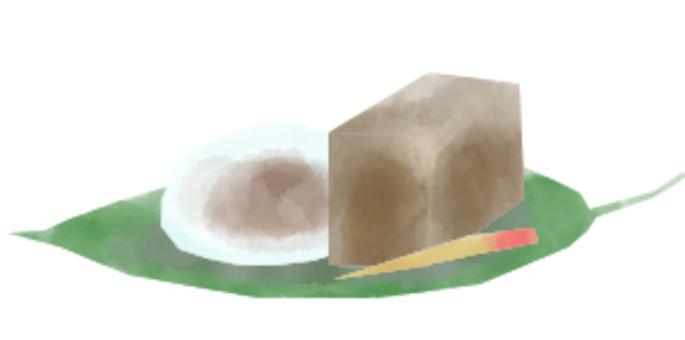 羊羹&水K