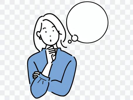 Career woman speech bubble to think