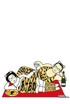 中年雙橫虎Akeome模板