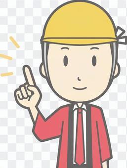 男快樂 - 頭盔黃色 - 胸圍