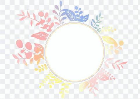 Colorful decorative frame with silhouette of flowers