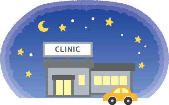 診療所2(夜間)