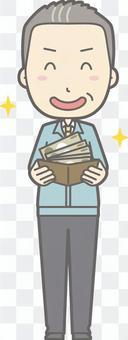 中年男人的工作服 - 豐富 - 全身