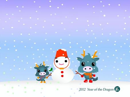 Parent and child of snowman and dragon (no character)