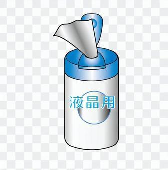 液晶吸塵器