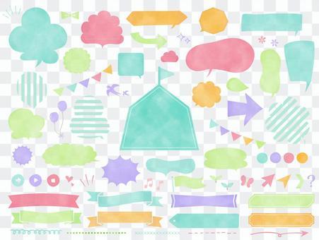 水彩風格手寫的語音泡沫框架集