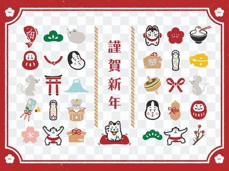 Hanko-style New Year's icon set